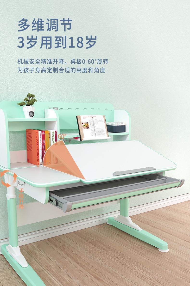 儿童学习桌,牛津10003,多功能可调节