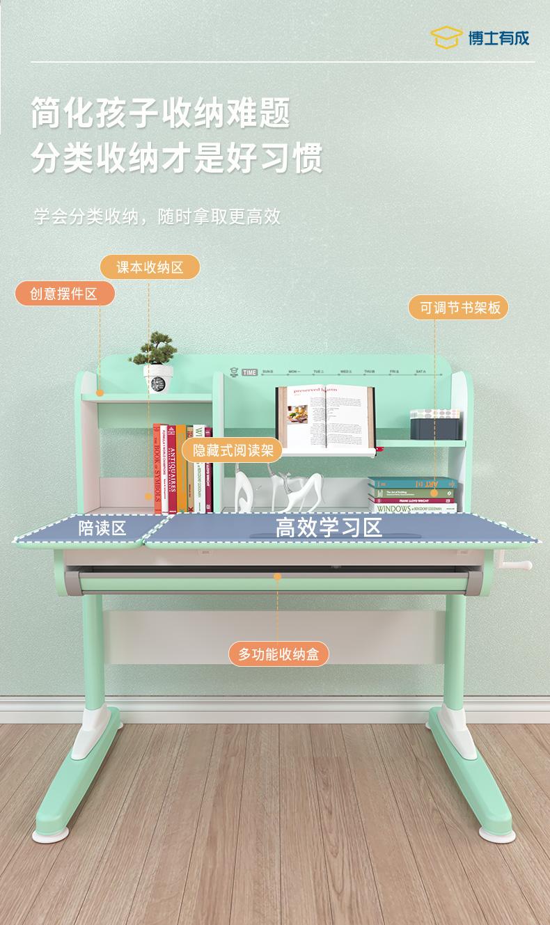 儿童学习桌,大容量方便收纳