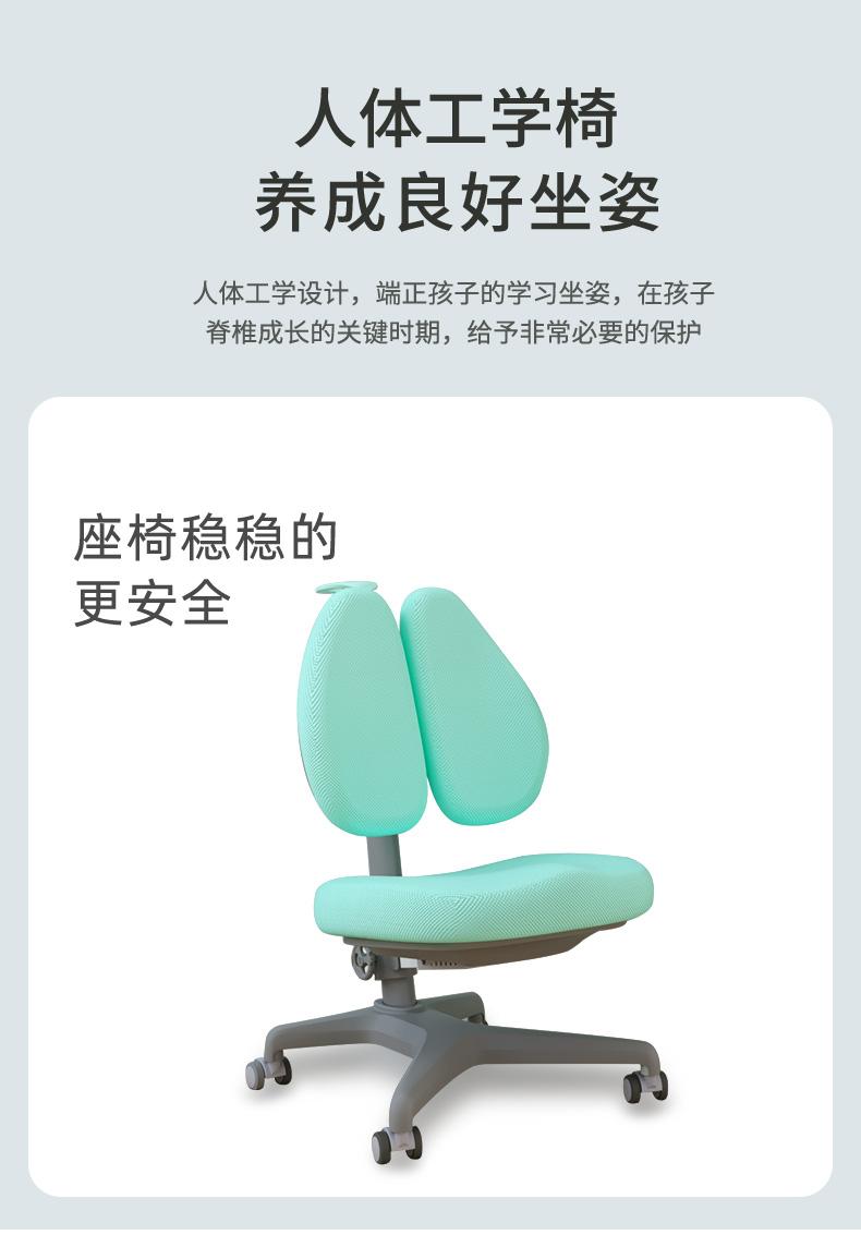 人体工学椅,人体矫姿椅,十分安稳