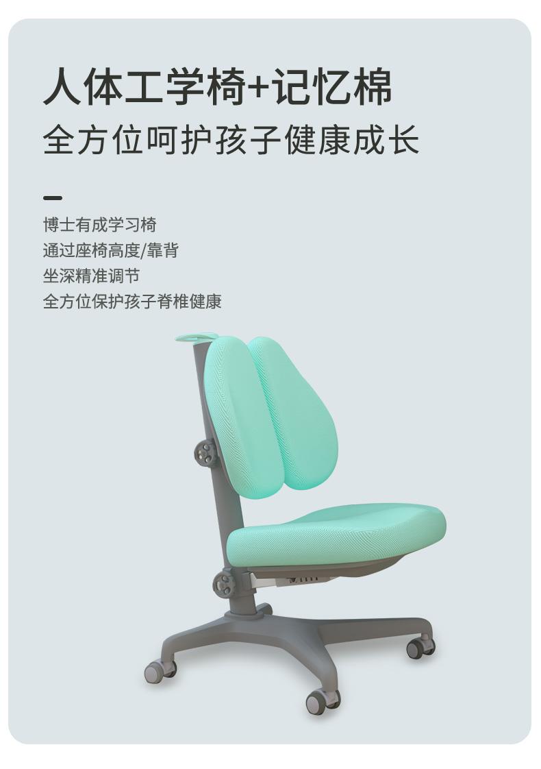 人体工学椅,记忆棉坐垫