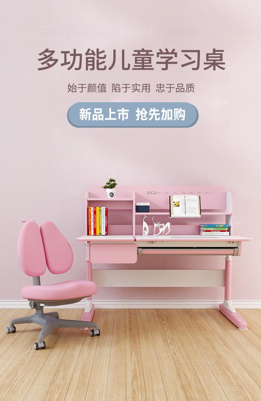 儿童学习桌,新品上市
