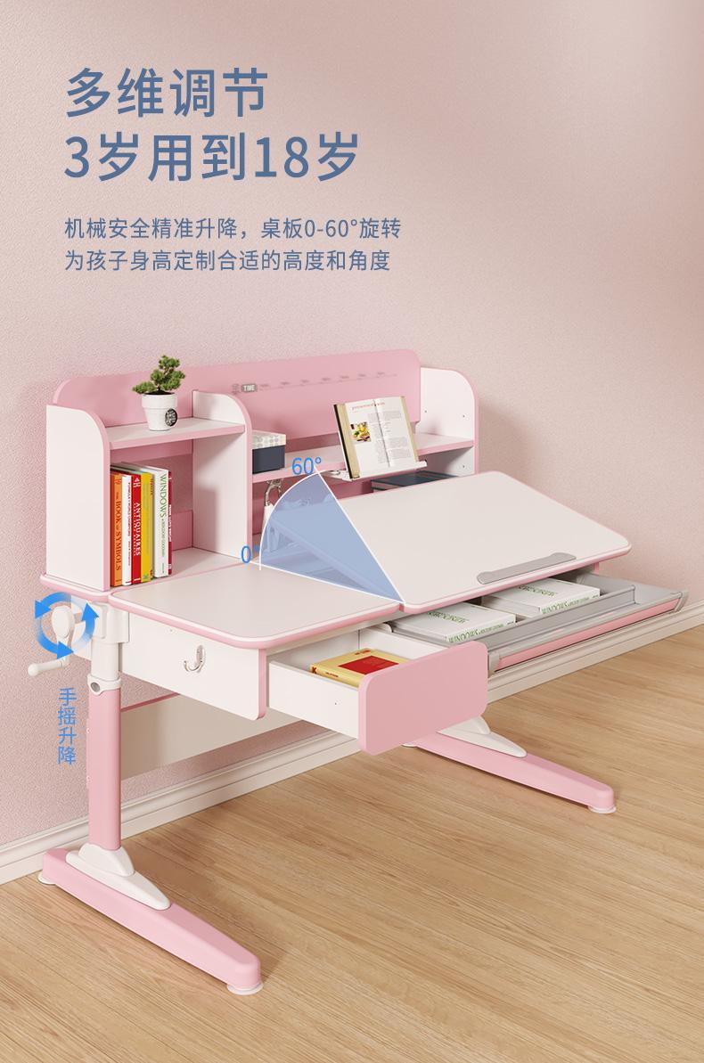 儿童学习桌,多维调节,人体工学