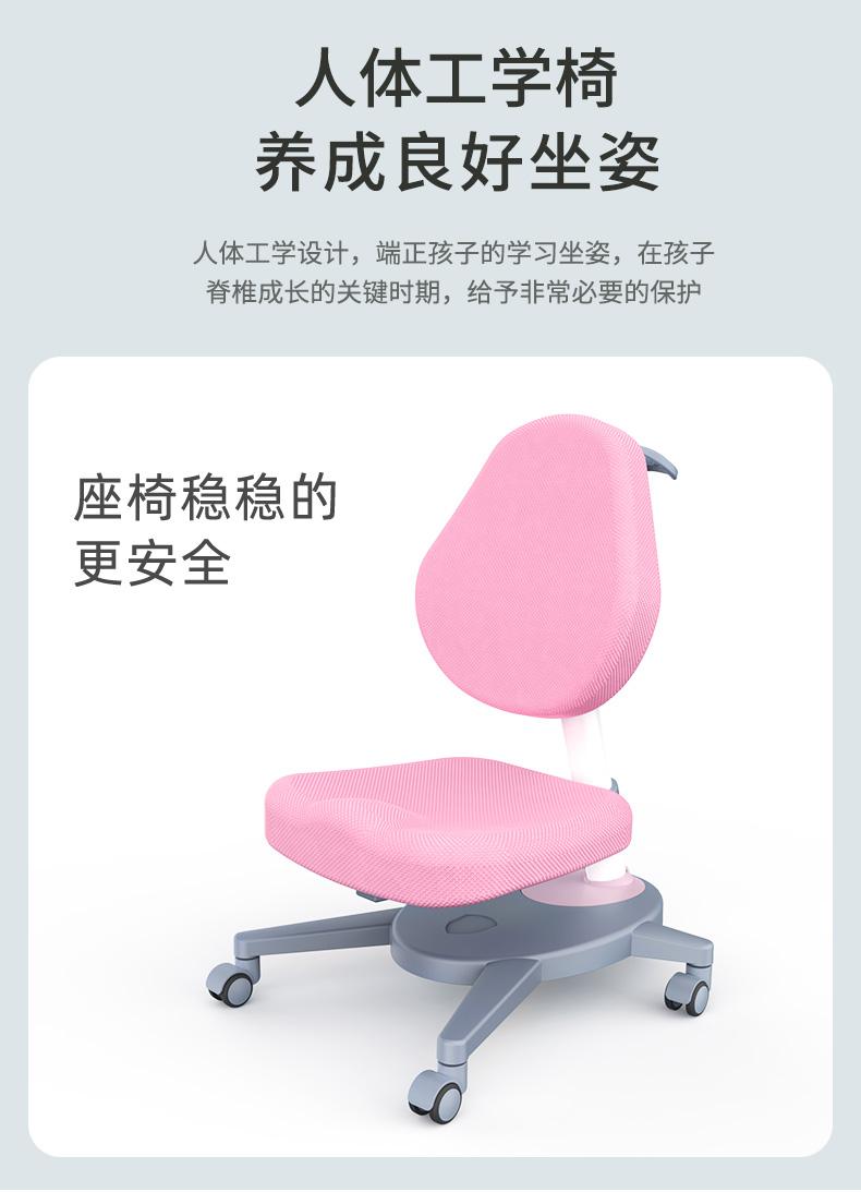 人体工学椅,更安全