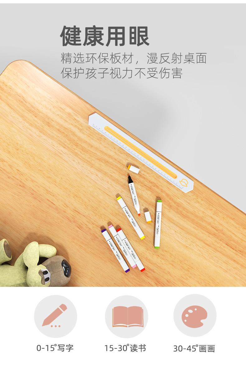 精选环保板材,漫反射桌面,保护孩子视力不受伤害