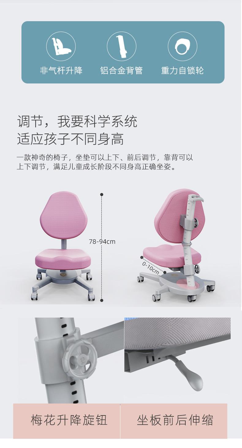 人体工学椅椅面可升降,可前后拉伸
