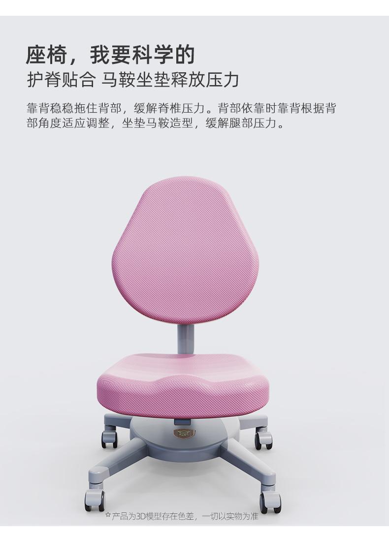 博士有成人体工学椅保护脊椎预防驼背