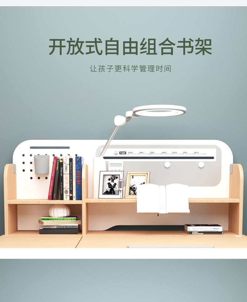 实木学习桌采用开放式自由书架