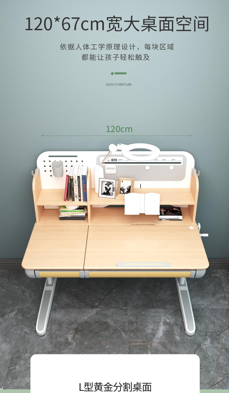 博士有成实木学习桌人体工学设计,120*67宽大桌面空间,收纳更多书籍