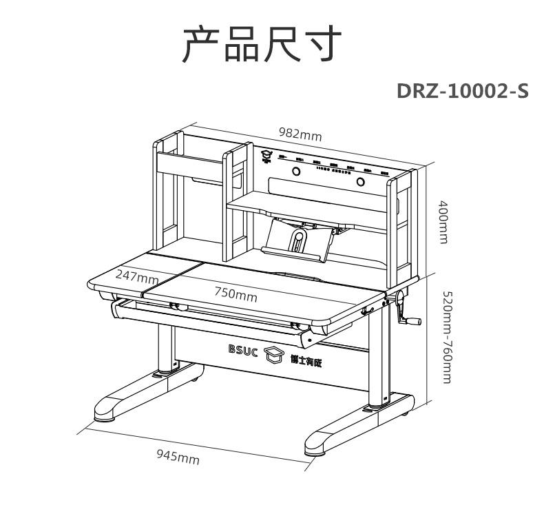 常青藤10002-S儿童实木学习桌尺寸