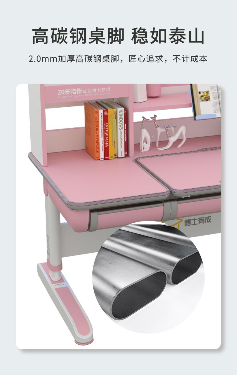 """2.0高碳钢桌脚,让桌子更稳固,被业界人是称为行业中的""""沃尔沃"""""""