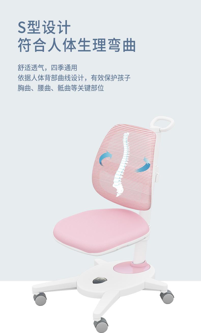 人体工学椅,s型设计符合生理弯曲