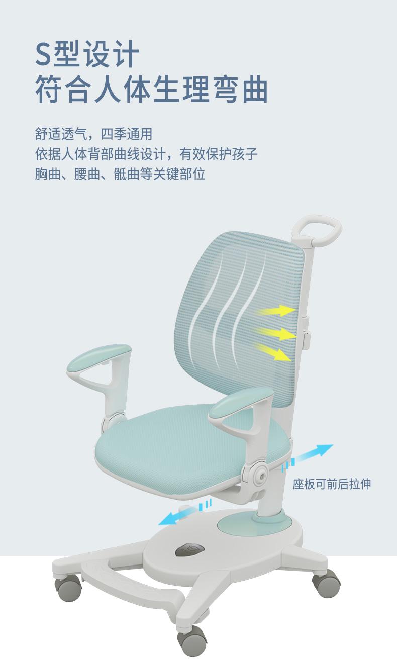 儿童矫姿椅S型设计,符合人体工学