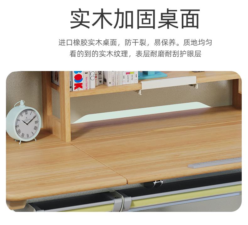 实木加固桌面,防干裂,耐磨耐刮