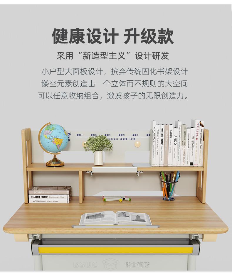 常青藤19003升降学习桌采用L型设计