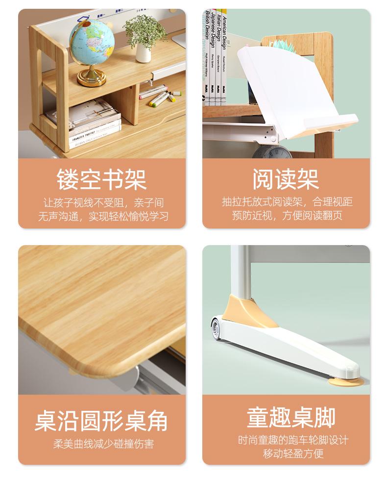常青藤19003升降学习桌采用圆角设计,镂空书架,更美观