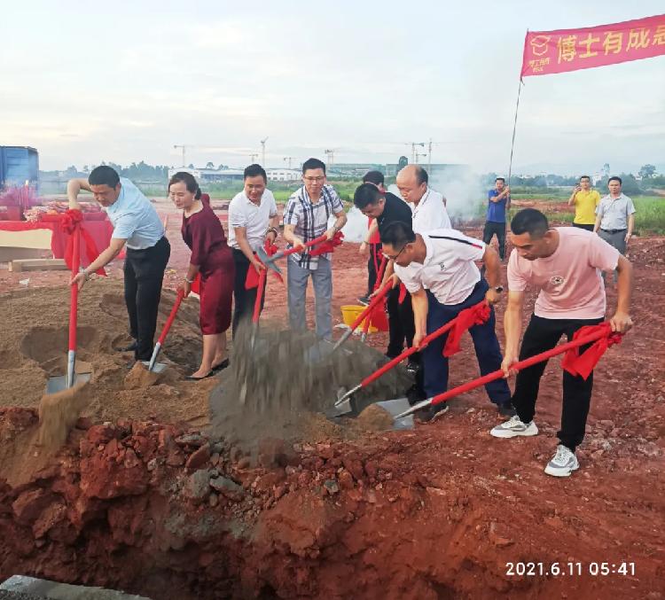惠州产业园奠基现场