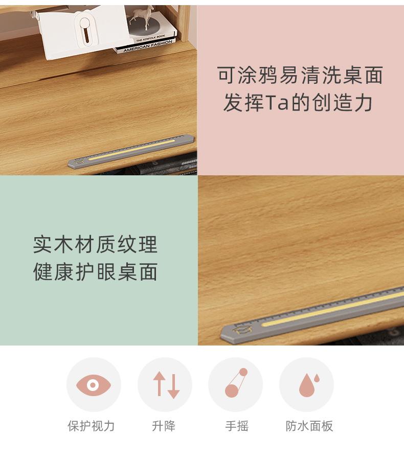 实木材质纹理,健康护眼