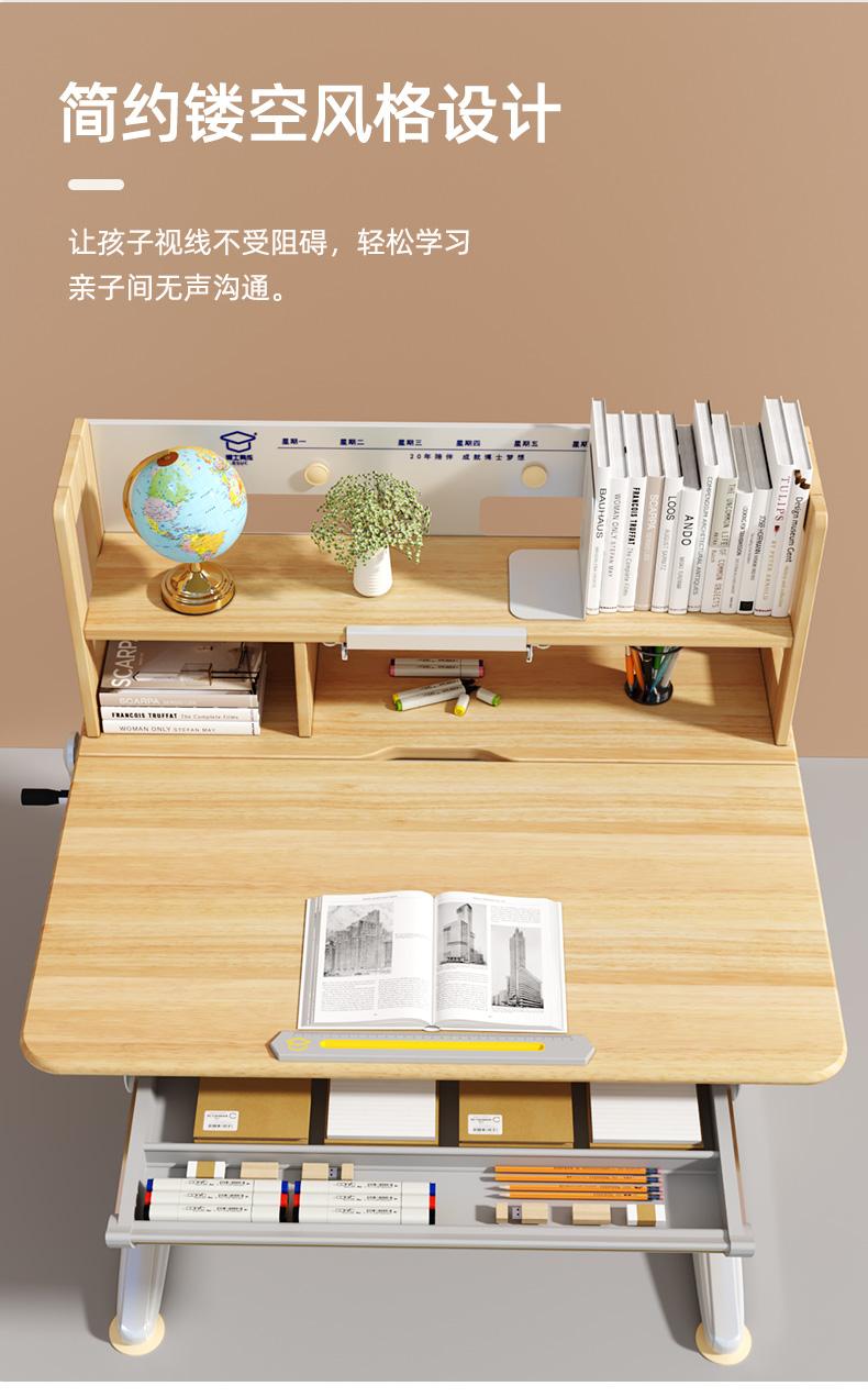 常青藤19003升降学习桌采用简约镂空设计,孩子学习不压抑