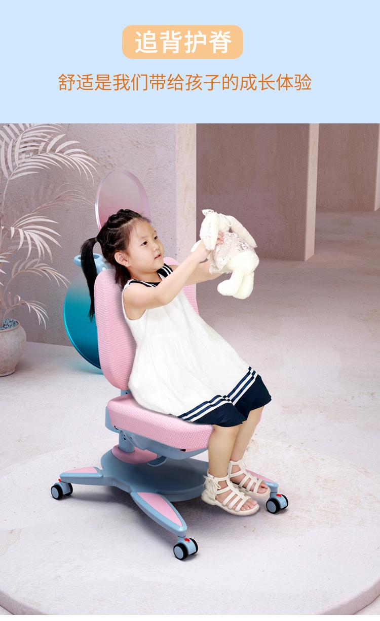 儿童娇姿椅,追背护脊