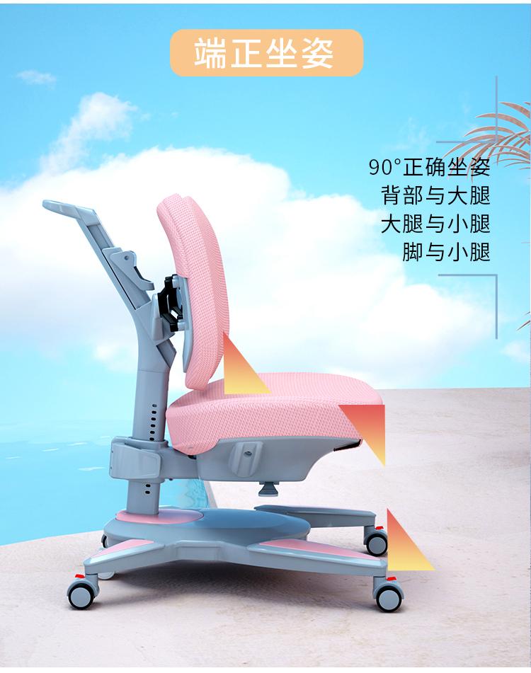 博士有成儿童矫姿椅,正确坐姿