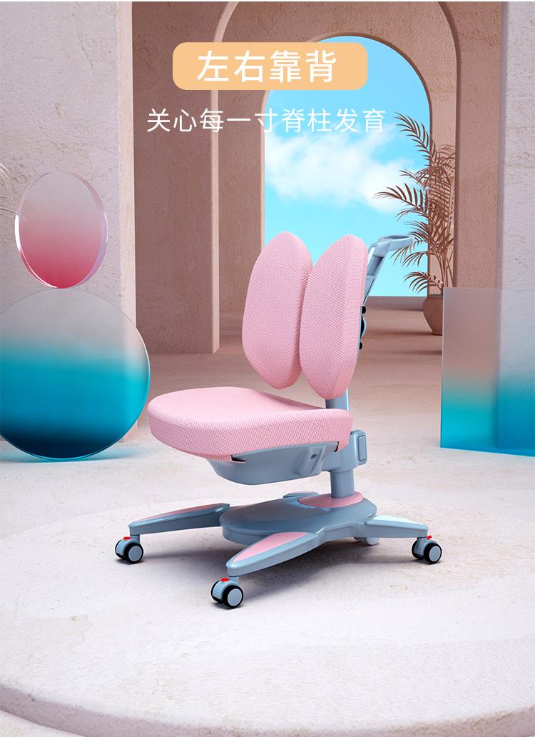 儿童人体工学椅,左右靠背,保护脊椎