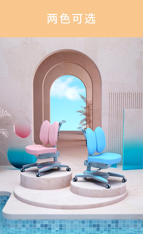 儿童人体工学椅,两色可选
