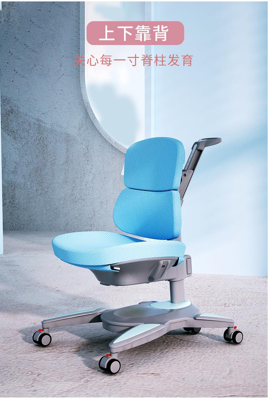 人体工学椅,上下靠背,保护脊椎