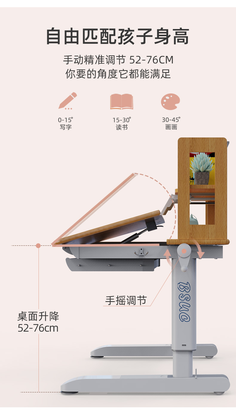 儿童实木学习桌可升降自由匹配孩子身高