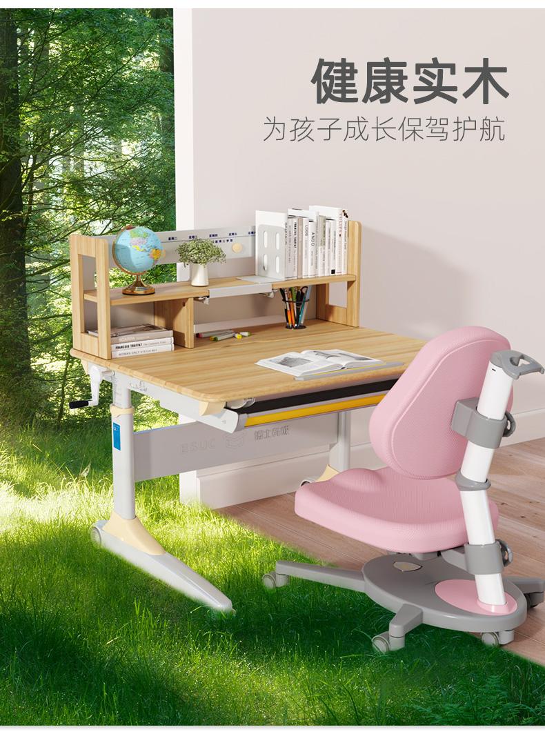 博士有成学习桌采用优质材料,为孩子的健康保驾护航