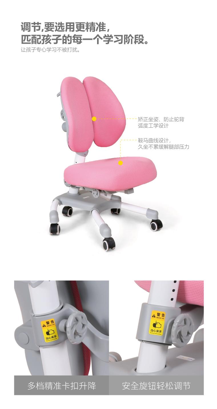 人体工学椅,精准调节,匹配身高需求