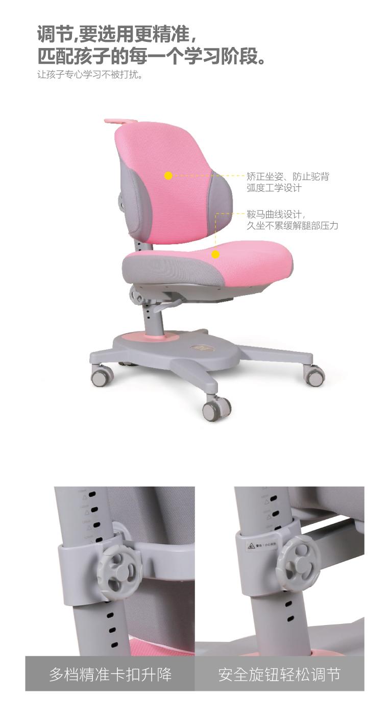 人体工学椅,精准调节,符合儿童成长