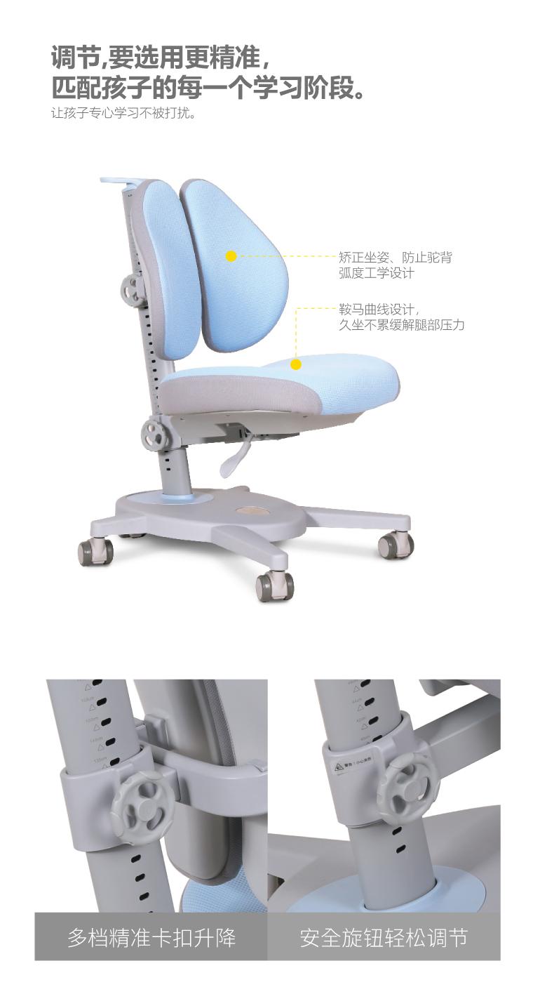 人体工学椅,精准调节,匹配孩子成长