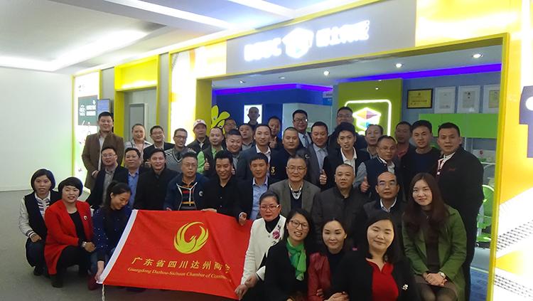 热烈欢迎广东四川达州商会领导莅临博士有成参观指导