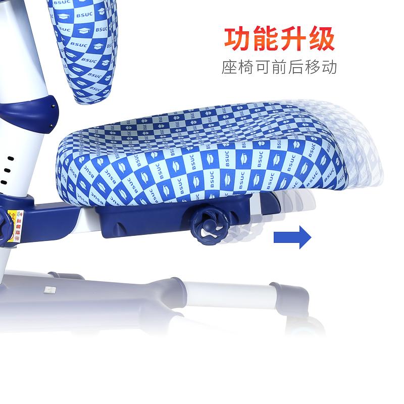 DRY-501可升降學習椅坐板前后拉伸