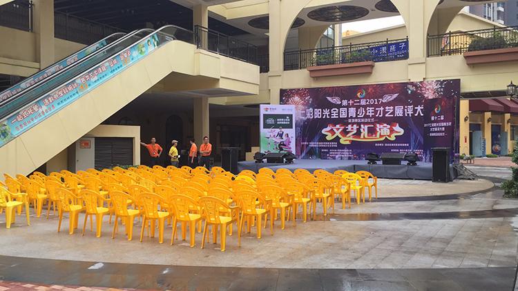 第十二届深圳市七彩阳光全国青少年才艺展评大赛正式开始