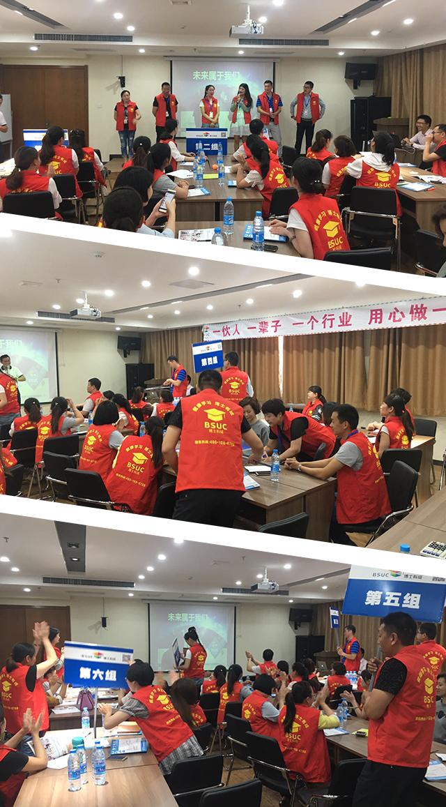 郑州站经销商培训现场火爆