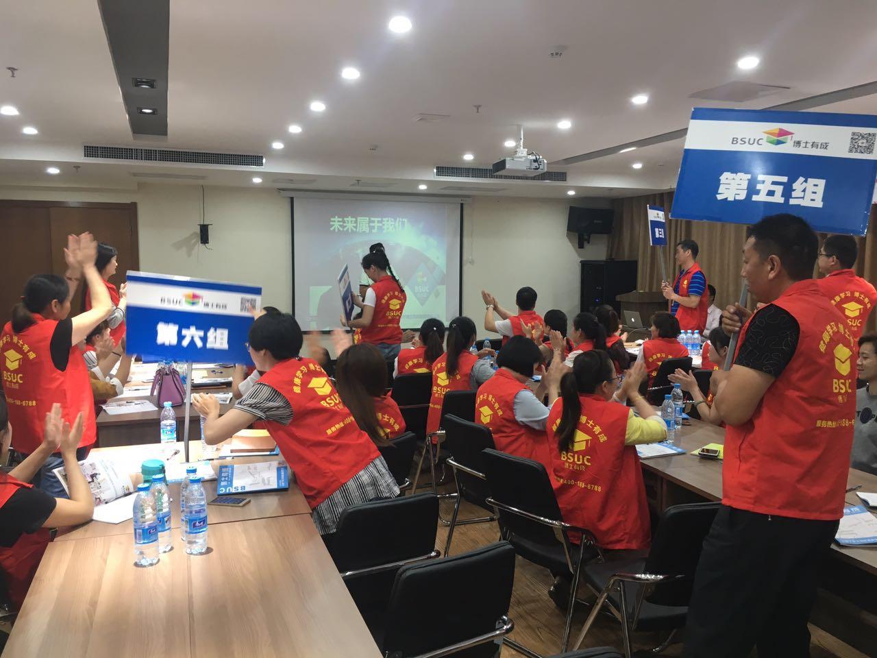 第14期《赢在终端》经销商培训大会郑州站