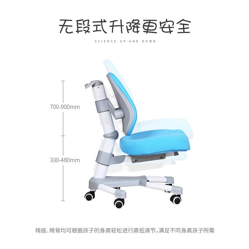 DRY-601人体工学椅无段试升降