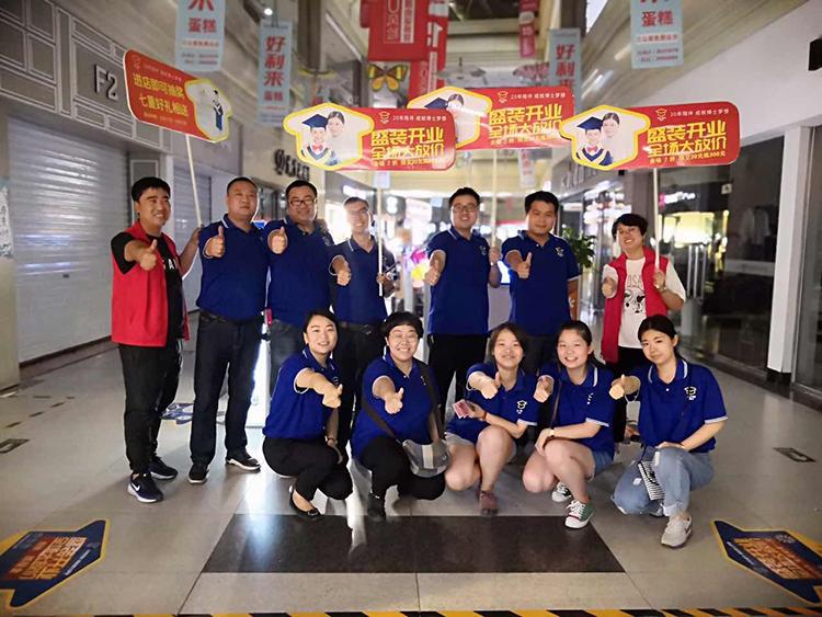 博士有成阳泉市新店开业,2天卖53套,学习桌椅财富年,已经来临
