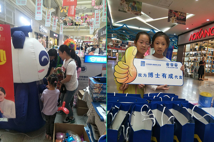 博士有成阳泉店开学季爆破3天卖43套,学习桌行业爆发已经来临