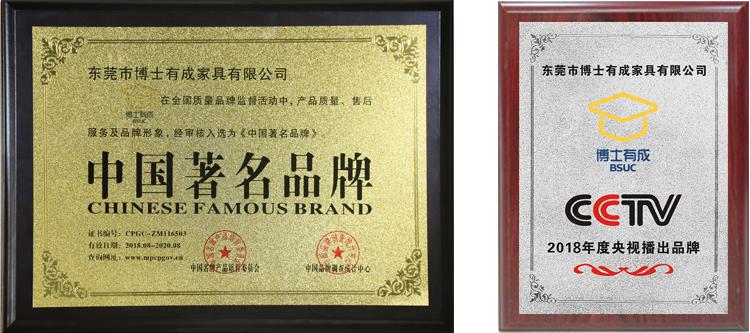 中国学习桌十大品牌,央视播出品牌