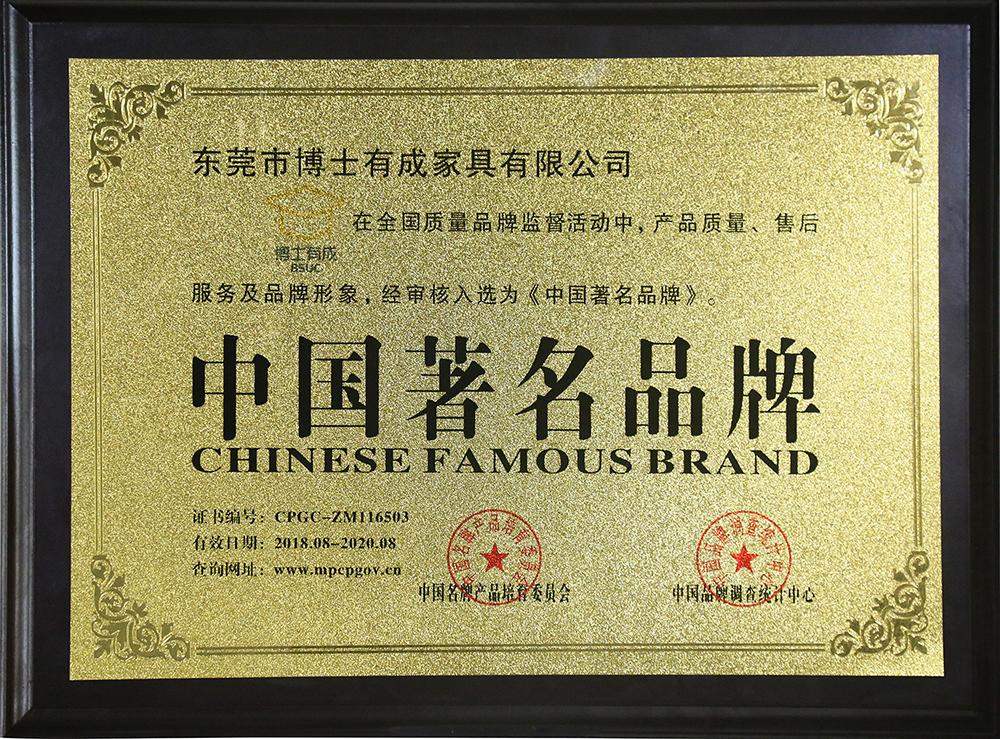 中国学习桌著名品牌