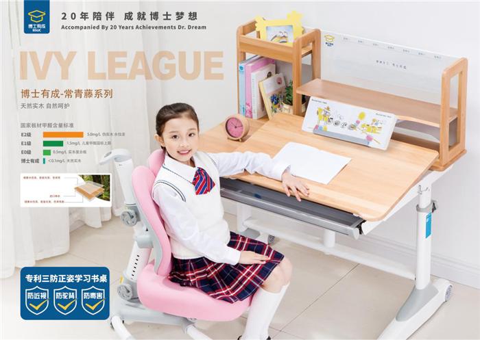 博士有成儿童学习桌真的可以防驼背吗?