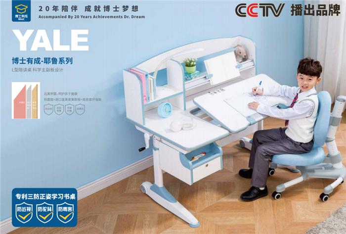 """博士有成学习书桌,一张能让孩子""""长高""""的桌子"""