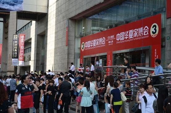 红8月重庆家博展博士有成学习桌大卖特卖