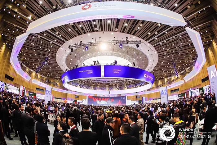 博士有成携手2019年万达商业年会 聚力北京 共筑美好商业未来