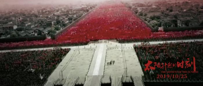 1949年是10月1日在新中国成立的时刻