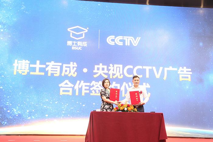 博士有成签约在CCTV国防军事频道