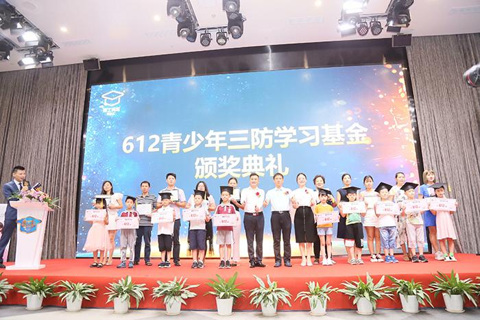 博士有成三位领导为为2019年度300多个青少年三防学习基金的10位小朋友代表颁奖