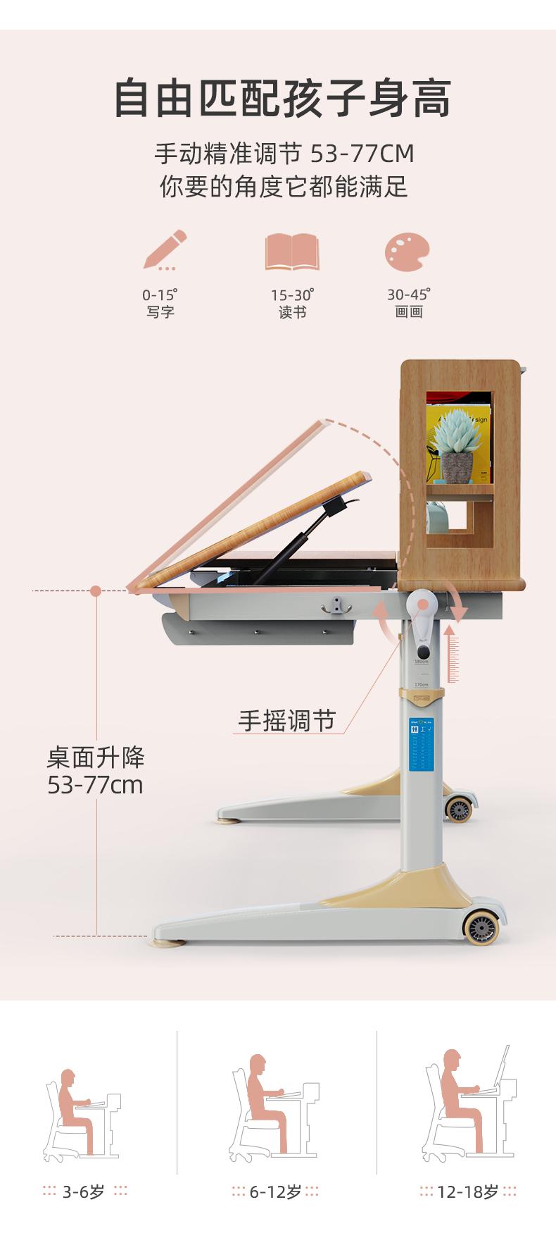 常青藤12010-S多功能学习桌桌面升降与倾斜介绍